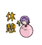 東方Project 東方風船劇 stage 5(個別スタンプ:16)