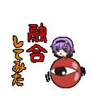 東方Project 東方風船劇 stage 5(個別スタンプ:19)