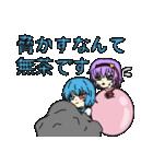 東方Project 東方風船劇 stage 5(個別スタンプ:22)