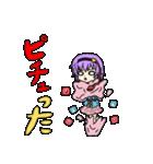 東方Project 東方風船劇 stage 5(個別スタンプ:27)