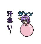 東方Project 東方風船劇 stage 5(個別スタンプ:28)