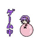 東方Project 東方風船劇 stage 5(個別スタンプ:34)
