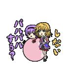 東方Project 東方風船劇 stage 5(個別スタンプ:35)