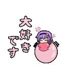 東方Project 東方風船劇 stage 5(個別スタンプ:36)