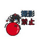東方Project 東方風船劇 stage Final(個別スタンプ:16)