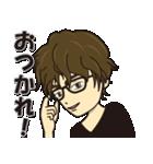 尾鷲弁(おわせべん)【イケメン編】(個別スタンプ:6)