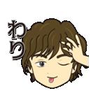 尾鷲弁(おわせべん)【イケメン編】(個別スタンプ:9)