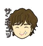 尾鷲弁(おわせべん)【イケメン編】(個別スタンプ:18)