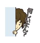 尾鷲弁(おわせべん)【イケメン編】(個別スタンプ:21)