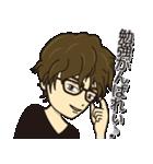 尾鷲弁(おわせべん)【イケメン編】(個別スタンプ:25)