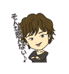 尾鷲弁(おわせべん)【イケメン編】(個別スタンプ:26)