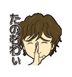 尾鷲弁(おわせべん)【イケメン編】(個別スタンプ:30)