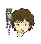 尾鷲弁(おわせべん)【イケメン編】(個別スタンプ:33)