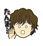 尾鷲弁(おわせべん)【イケメン編】(個別スタンプ:39)