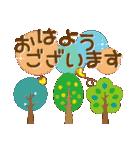 使いやすいよりどりセット 【敬語】(個別スタンプ:03)