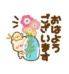 使いやすいよりどりセット 【敬語】(個別スタンプ:04)