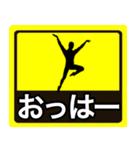 テキトー男 ステッカー 5(スタンプ40個)(個別スタンプ:02)