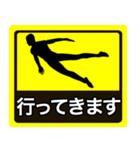 テキトー男 ステッカー 5(スタンプ40個)(個別スタンプ:07)
