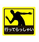 テキトー男 ステッカー 5(スタンプ40個)(個別スタンプ:08)