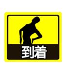 テキトー男 ステッカー 5(スタンプ40個)(個別スタンプ:10)