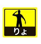 テキトー男 ステッカー 5(スタンプ40個)(個別スタンプ:11)