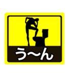 テキトー男 ステッカー 5(スタンプ40個)(個別スタンプ:12)