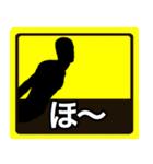 テキトー男 ステッカー 5(スタンプ40個)(個別スタンプ:13)
