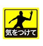テキトー男 ステッカー 5(スタンプ40個)(個別スタンプ:15)