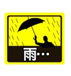 テキトー男 ステッカー 5(スタンプ40個)(個別スタンプ:16)