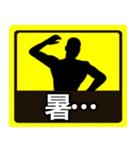 テキトー男 ステッカー 5(スタンプ40個)(個別スタンプ:17)