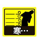 テキトー男 ステッカー 5(スタンプ40個)(個別スタンプ:18)