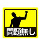 テキトー男 ステッカー 5(スタンプ40個)(個別スタンプ:19)