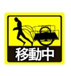 テキトー男 ステッカー 5(スタンプ40個)(個別スタンプ:21)