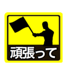 テキトー男 ステッカー 5(スタンプ40個)(個別スタンプ:23)