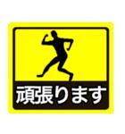 テキトー男 ステッカー 5(スタンプ40個)(個別スタンプ:24)