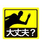 テキトー男 ステッカー 5(スタンプ40個)(個別スタンプ:25)