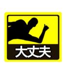 テキトー男 ステッカー 5(スタンプ40個)(個別スタンプ:26)