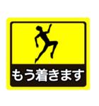 テキトー男 ステッカー 5(スタンプ40個)(個別スタンプ:27)