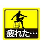 テキトー男 ステッカー 5(スタンプ40個)(個別スタンプ:30)