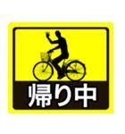 テキトー男 ステッカー 5(スタンプ40個)(個別スタンプ:31)
