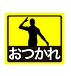 テキトー男 ステッカー 5(スタンプ40個)(個別スタンプ:32)
