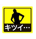 テキトー男 ステッカー 5(スタンプ40個)(個別スタンプ:34)