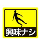 テキトー男 ステッカー 5(スタンプ40個)(個別スタンプ:36)