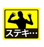テキトー男 ステッカー 5(スタンプ40個)(個別スタンプ:38)