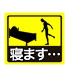 テキトー男 ステッカー 5(スタンプ40個)(個別スタンプ:39)