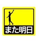 テキトー男 ステッカー 5(スタンプ40個)(個別スタンプ:40)