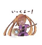魔法使いの姉妹ちゃん(個別スタンプ:04)