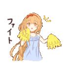 魔法使いの姉妹ちゃん(個別スタンプ:06)