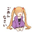 魔法使いの姉妹ちゃん(個別スタンプ:07)