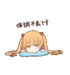 魔法使いの姉妹ちゃん(個別スタンプ:08)